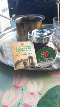 השמורה 215- בית קפה ואוכל בשמורת פורה