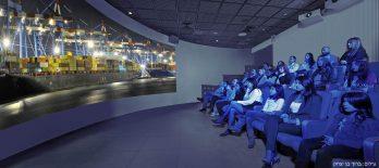 מרכז המבקרים והכנסים של חברת נמל אשדוד